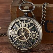 Retro Oco Engrenagem Gravado Relógios de Bolso Mecânico Relógio de Bolso Do Vintage Bronze Ouro Colar De Corrente Fob Virar Mão Relógio de Enrolamento