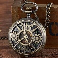 Retro içi boş dişli kazınmış mekanik cep saati Vintage cep saati es bronz altın Fob zinciri kolye Flip el sarma saati