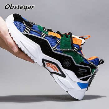 Autumn fashion sneakers comfortable mens casual outdoor step shoes lace-up for men