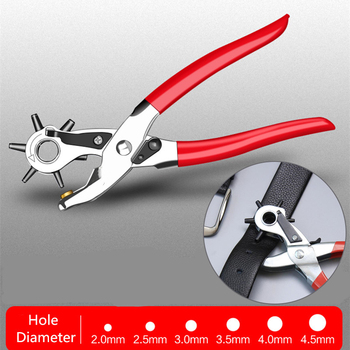 9 inch Hole Punching Machine Punch Plier Round Hole Perforator Tool Make Hole Puncher for Leather Belt Straps Cards Watchband