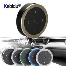 Mini Botón Multimedia Inalámbrico por Bluetooth para coche, motocicleta, fotografía remota, reproducción de música, Control remoto para todos los teléfonos inteligentes