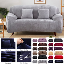 SNEWVIE The Latest autumn and winter models thick plush stretch all-inclusive cover fabric non-slip sofa cover warm and thick(China)