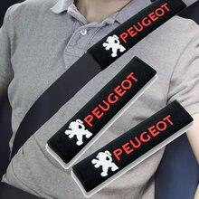 Накладка для ремня безопасности автомобиля auto gordel peugeot
