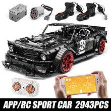 Yeshin, 20087, 20102, функция двигателя, техника, автомобиль, Legoingly mlaren P1, Mustang, набор автомобилей, строительные блоки, кирпичи, Детский Рождественский подарок