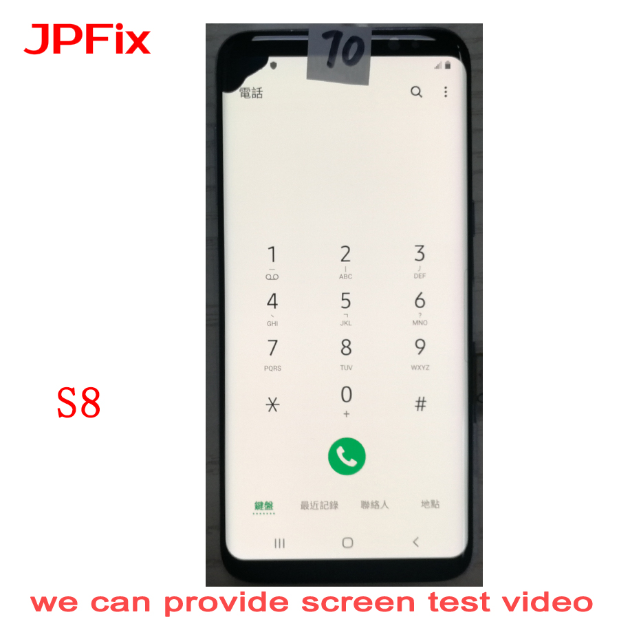 JPFix For <font><b>Samsung</b></font> S8 <font><b>G950</b></font> LCD Assembly Defects <font><b>Display</b></font> Digitizer With Frame Complete Assembly Curved Screen Replacement Shadow image