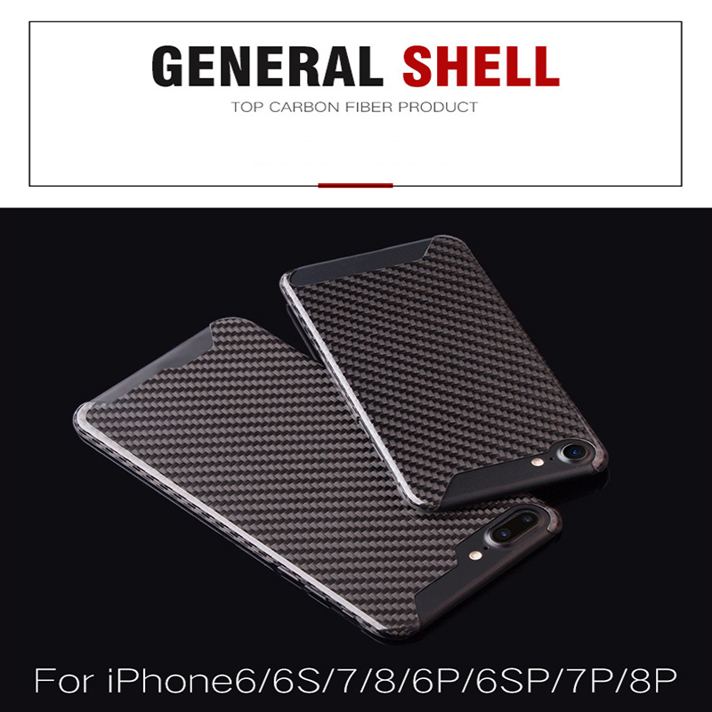 3K carbon fiber lightweight radiation protection phone case for iPhone X XS XR XS MAX twill phone case for iPhone 7 8 6 6S plus
