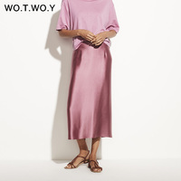 Атласная юбка-миди Цена 1165 руб. ($14.60) | 361 заказ Посмотреть