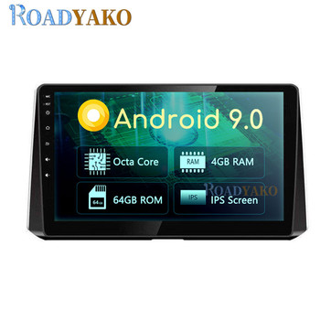 10.1'' Android Car Radio For Toyota Corolla hatchback 2019- Stereo Car Navigation GPS Multimedia Video player 2 Din Autoradio image