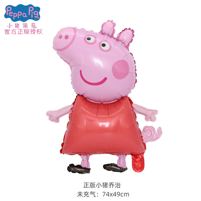 New-Original-18inch-Peppa-Pig-Figure-Balloon-Toys-Peppa-George-Party-Room-Dcorations-Foil-Balloons-Kids.jpg_640x640 (1)