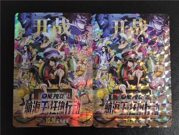 Jeden kawałek STAMPEDE zabawki Hobby Hobby kolekcje kolekcja gier karty Anime tanie i dobre opinie TOLOLO 8 ~ 13 Lat 14 Lat i up Dorośli Chiny certyfikat (3C) C886 Fantasy i sci-fi