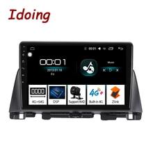 "Idoing 10.2 ""אנדרואיד רכב GPS נגן מולטימדיה לקאיה K5 אופטימה 3 TF 2015 2018 GPS ניווט רדיו וידאו נגן לא 2 דין DVD"