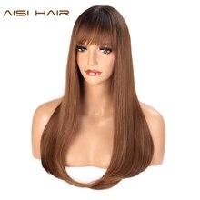 Aisi 머리 긴 스트레이트 합성 가발 bangs 다크 루트 ombre 갈색 가발 흑인 여성을위한 18 인치 자연 헤어 코스프레 가발