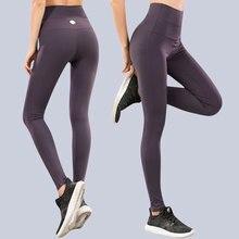Осенние и зимние штаны для йоги с высокой талией, леггинсы для женщин, ягодицы, эластичные, для бега, спорта, фитнеса, брюки