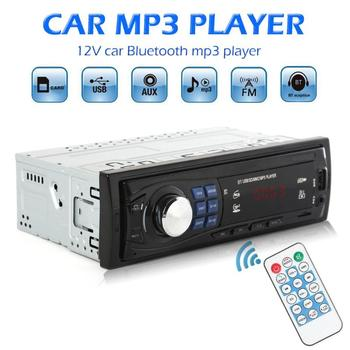 VODOOL 8013 Single 1 DIN Car Stereo MP3 Multimedia Player In Dash Head Unit Bluetooth USB AUX FM Radio Receiver Universal 12V image