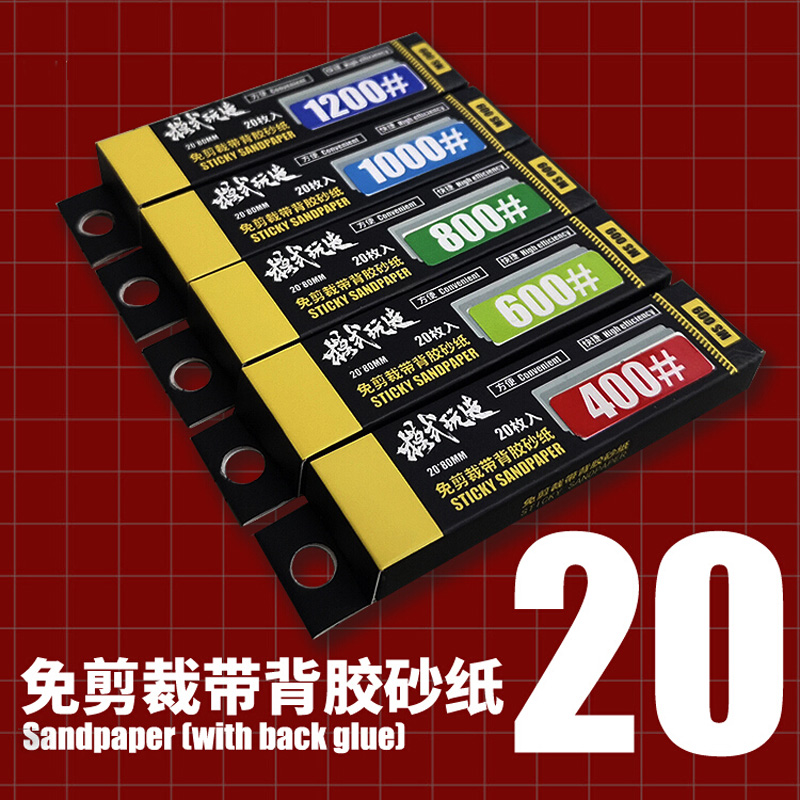 For Model Making Tools Gundam Military Model Sandpaper Model Nozzle Grinding Tool Sandpaper With Back Glue