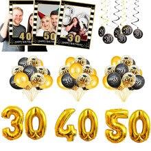 Globos de Oro Negro para decoración de fiesta con diseño de feliz cumpleaños, 30, 40 y 50 años, accesorios de fotomatón para fiesta de cumpleaños