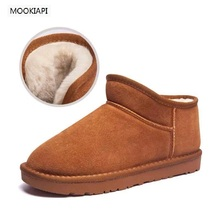 Men's Shoes Snow-Boots Classic in Top-Quality Short-Barreled Free-Delivery China's Four-Colors