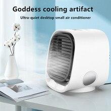 Mini USB Air Clooer Air Conditioning Fan Desktop Refrigeration Cooling Silent Cooler Portable Wind Fan Car Home Notebook Laptop