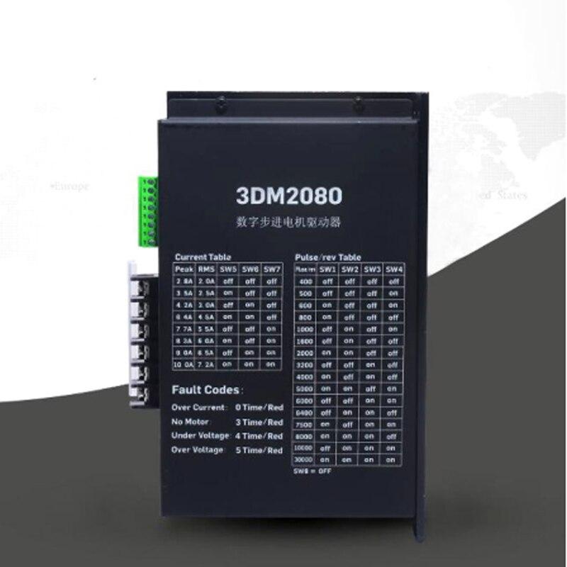 3DM2080 three-phase DSP digital hybrid stepper motor driver for 86/110/130 stepper motor 10A 220V