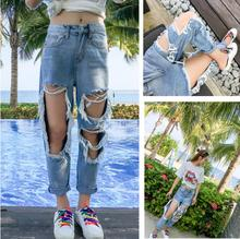 Street Big Hole destroyed Ripped Boyfriend Jeans For Women Plus Size High Waisted Baggy Jeans Teen Girls Tattered Denim Jeans fashion high waisted beading ripped jeans for women