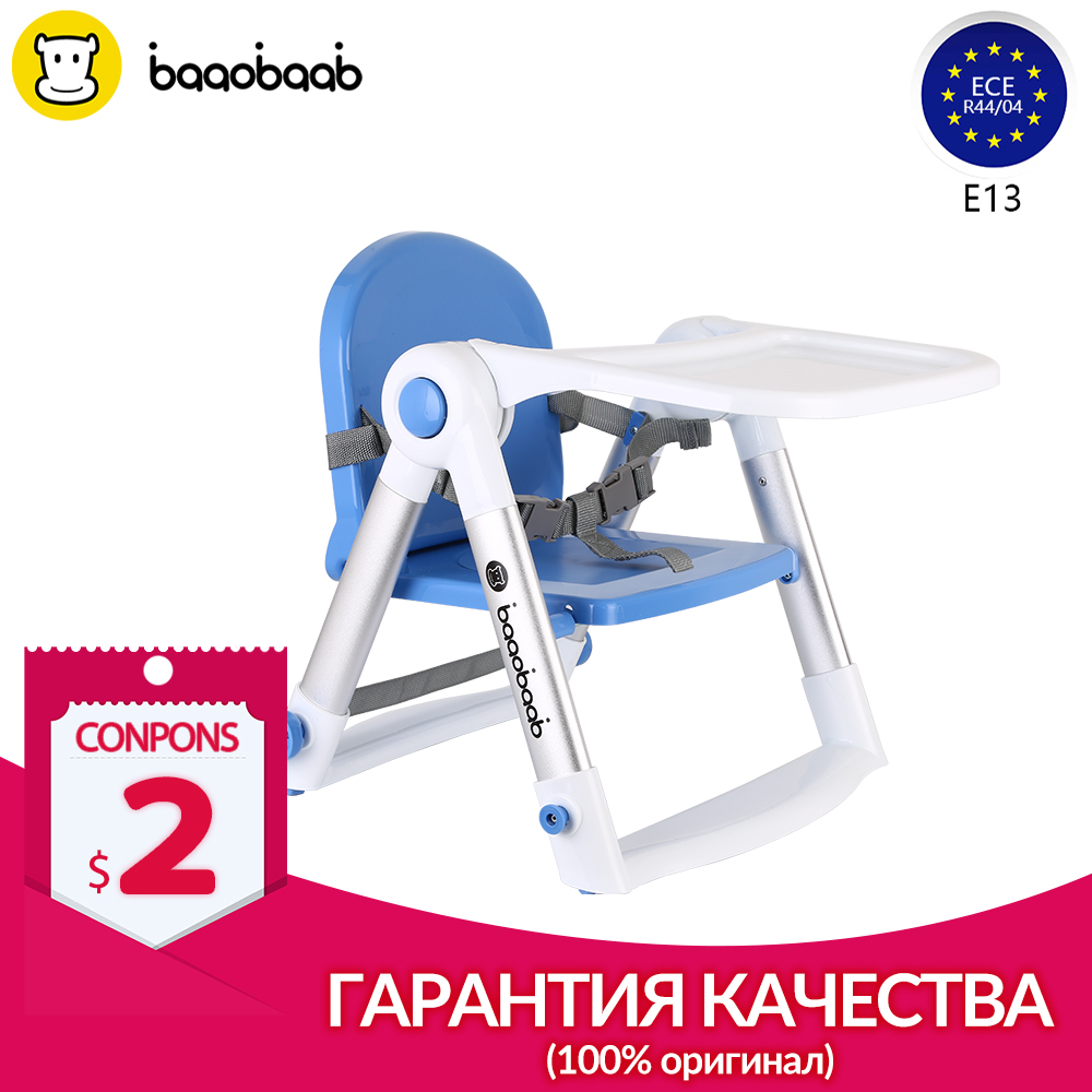 Baaobaab Blue Dining Booster Seat Safety Belt Baby Highchair Child/Kids Dinner Feeding Chair Collapsible, 0-15 Kg
