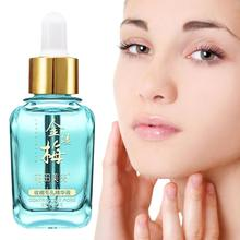NEW Natural Tea tree oil Essence Skin Face Moisturizing Hyaluronic Acid Mask Moisturizing Firming for Skin Care&SPA