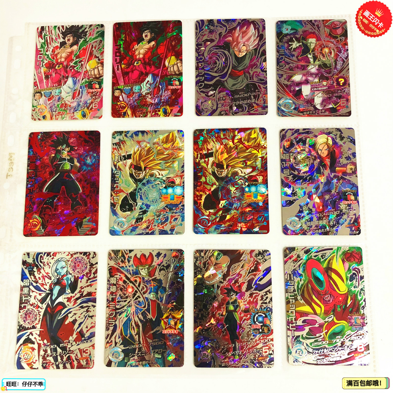 Japan Original Dragon Ball Hero Card SEC 4 Stars UR HGD Goku Toys Hobbies Collectibles Game Collection Anime Cards