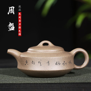 section clay purple sand teapot tea set full hand-made teapot manufacturer customized first-hand supply of new products