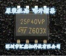 10pcs/lot M25P40-VMN6TP M25P40-VMN6TPB 25P40VP SOP8 10pcs sc1s311 sop8