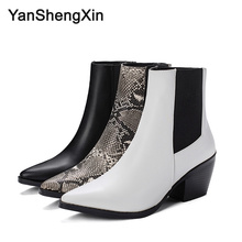 YANSHENGXIN Shoes Woman Boots Pointed Toe Ankle Boots Chelsea Spike Heels Women Shoes Autumn Winter Boots Snake Ladies Booties набор значков love me акрил