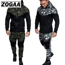 ZOGAA Men Track Suit Spring Summer New Sweatsuit Hooded Camouflage Sweater And Pants 2 Piece Pant with Tops Sets Man Tracksuit