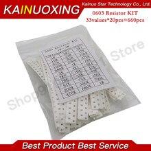 Бесплатная доставка 0603 SMD резистор набор Ассорти набор 1ohm-1M ohm 1% 33valuesX 20 шт = 660 шт набор образцов