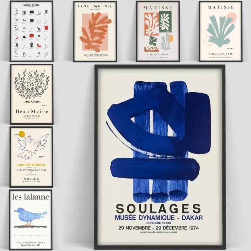 Выставочный постер Soulages, Постер Pierre Soulages, спасательная печать, художественные принты, выставочная печать, музейная выставка, абсация