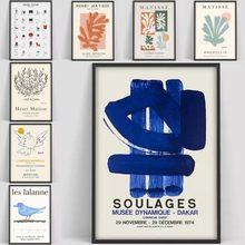 Poster da exposição de soulages, pôster de pierre soulages, impressão do soulage, impressões da arte, cópia da exposição, exposição do museu, abstibition