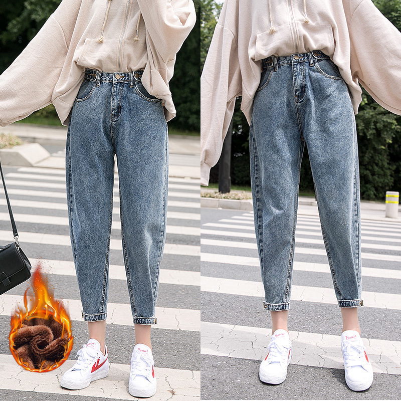 LIBERJOG Woman Jeans Velvet Thickening Harem Pants Loose Mid Waist Wide Leg Ankle Length Winter Autumn Thin Pants