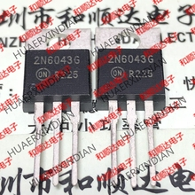 Новый и оригинальный 2N6043G TO-220 60V 8A