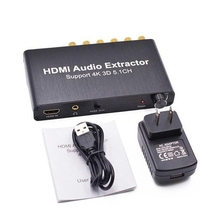 5.1CH HDMI Audio Extractor Decode Coaxial to RCA AC3/DST to 5.1 Amplifier Analog Converter Support 4K 3D for DVD-US Plug