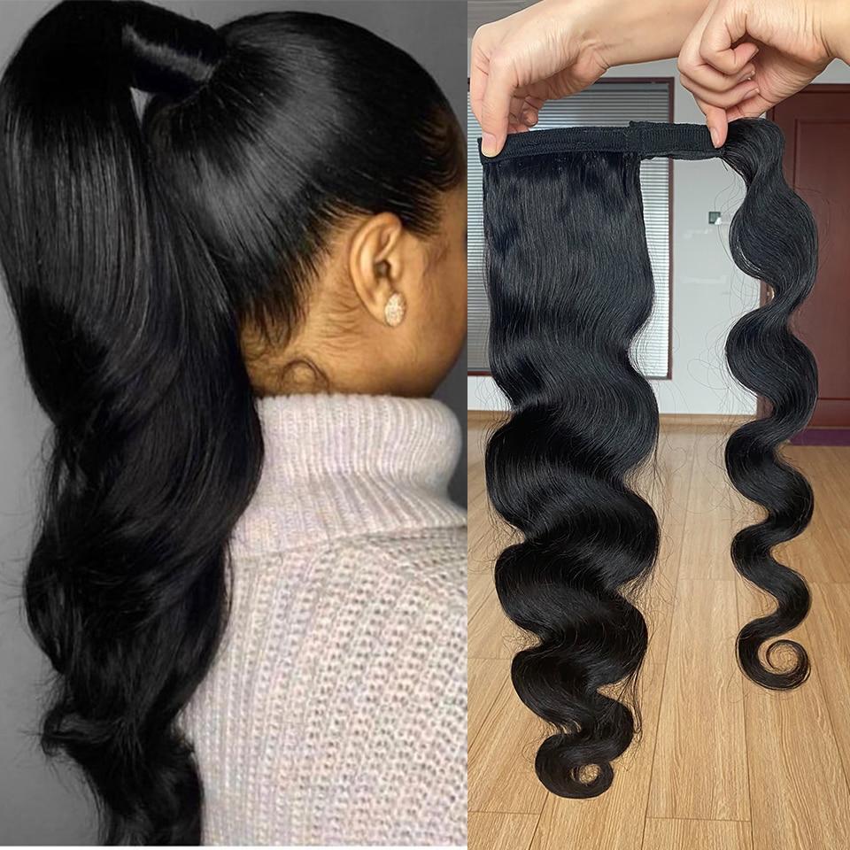 Накладные человеческие волосы для конского хвоста, бразильские волнистые волосы конского хвоста, накладные волосы для наращивания, 120 г