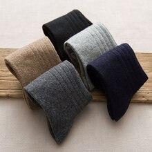 Мужские носки дышащие шерстяные чулки удобные круглые до середины