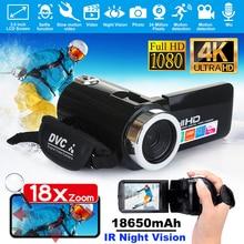 Профессиональная 4K HD камера видеокамера ИК ночного видения Видеокамера 24MP 3 дюймов сенсорный ЖК-экран 18X зум цифровая камера