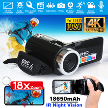 Professional 4K HD Camera Camcorder IR Night Vision Video Camcorder