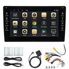 8in universal navegação gps 1 + 16gb wifi quad core alta definição carro multimeda jogador para android 9.1