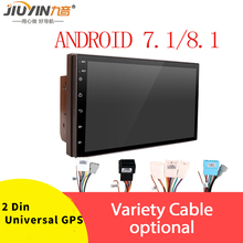 JIUYIN Android 8.1 System 16G Memory Touch Screen 7 Inch HD Car Bluetooth MP5 Player Button 2 DIN Universal GPS Navigation WIFI 2 din 7inch car gps navigation touch screen 1g 16g android 8 1 mp5 player bluetooth wifi fm radio dual usb