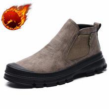 Кроссовки мужские плюшевые модная повседневная обувь плоская