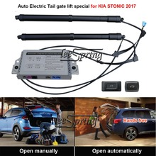 car Smart Auto Electric Tail Gate Lift Special for KIA STONIC 2017 smart auto electric tail gate lift special for kia morning 2017