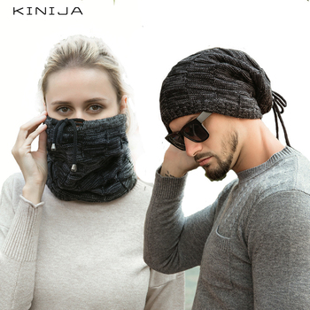 Hat scarf dual purpose set women Autumn Beanies fleece hat Knitted Plush Wool Cap Winter men Outdoor Windproof protect face neck 1