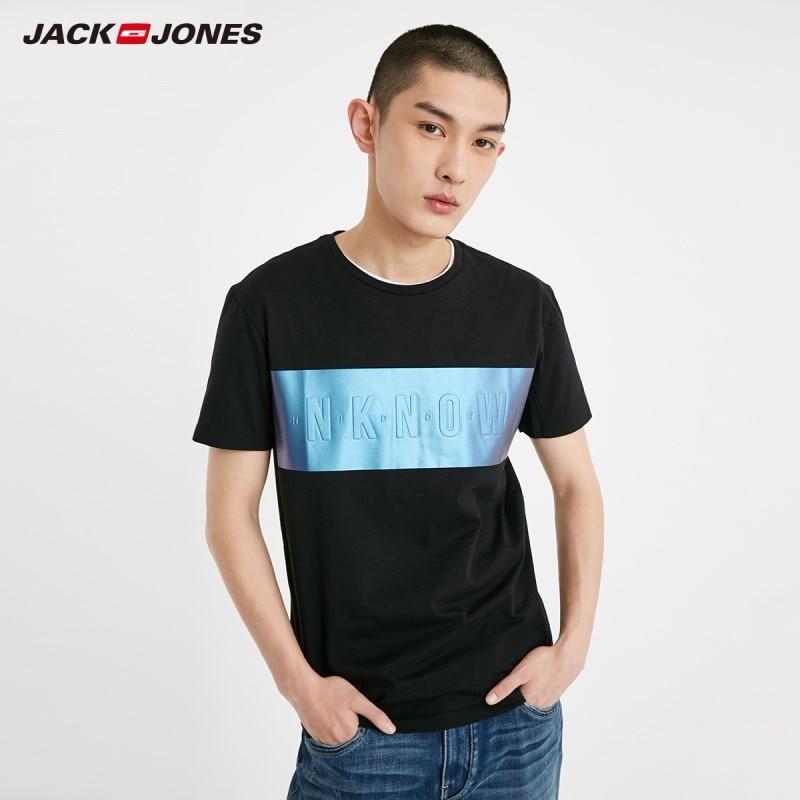JackJones Men's Spring New Arrival 3D Style Letter Pattern Short-sleeved T-shirt Menswear| 219101546