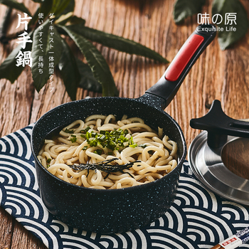 Japanese style die-casting thickening small milk pan instant noodle rice single handle stew soup pot induction cooker with lid