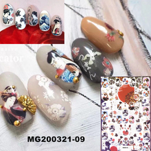 2020 MG series Japanese woman 3d nail art sticker nail decal stamping export japan designs rhinestones