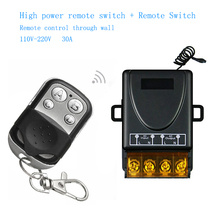 RF433MHz Remote Control Switch AC 110V 220V 30A 1CH Relay Receiver 100m long range control for lighting/Lamp LED water pump